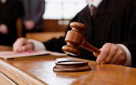 Смолянка дала ложные показания в суде, чтобы спасти насильника