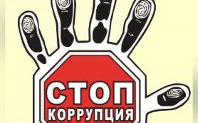 Юных смолян приглашают к участию в конкурсе творческих работ на антикоррупционную тематику