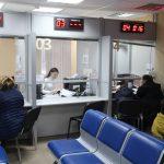 В Смоленской области все МФЦ уйдут на каникулы