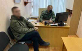 В Смоленске руководитель сообщества в соцсети попался на оправдании терроризма