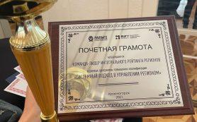 Сборная Смоленской области заняла второе место в рейтинге «Системного управления регионом»