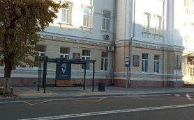 В центре Смоленска установили новые остановки